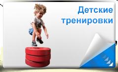 Детские тренировки по кроссфиту
