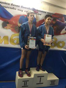 Успехи юных спортсменов в САМБО
