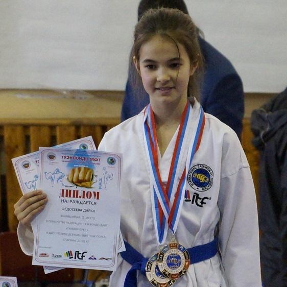 Тхэквондо - Даша Федосеева