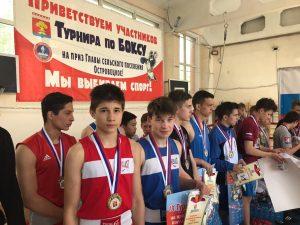 Спортсмены секции бокса Белого Лотоса