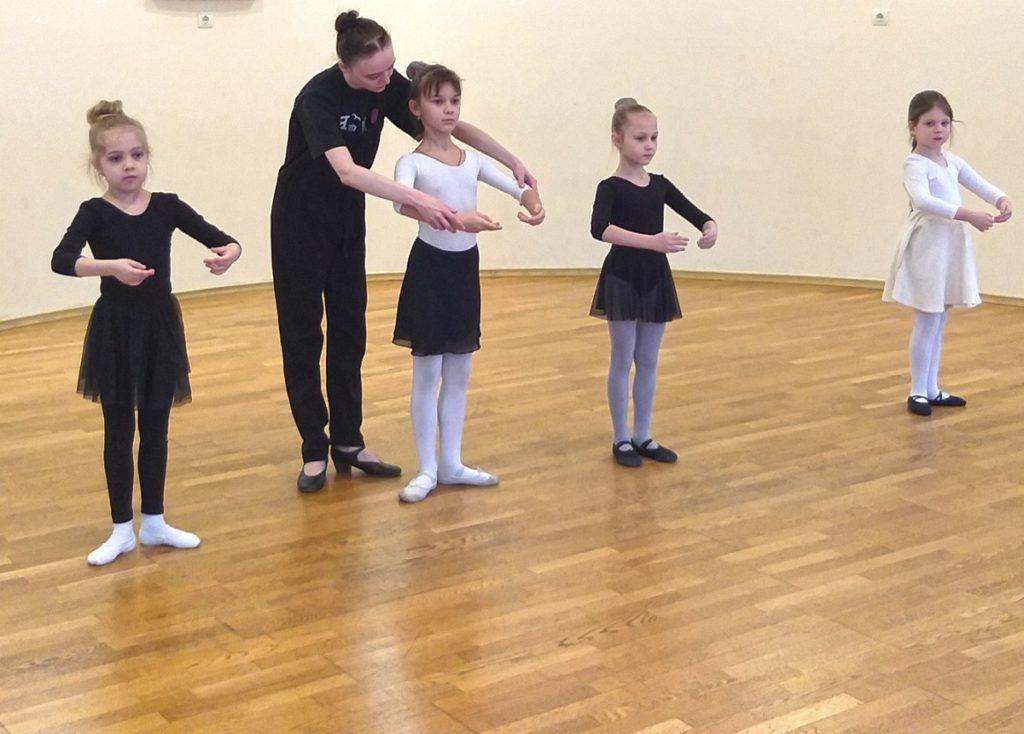 занятия хореография